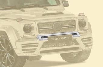 MANSORY Front Bumper Upper Horizontal Bar - FRP-0