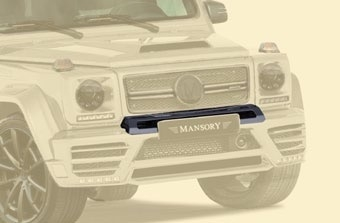 MANSORY Front Bumper Upper Horizontal Bar - Carbon-0