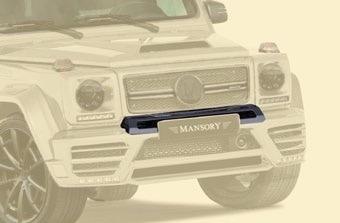 MANSORY Front Bumper Upper Horizontal Bar - Carbon-0